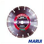 【CX1027】エビ ダイヤモンドカッターコンクリート用 10インチ 27パイ CX1027 【DIY】【工具のMARUI】