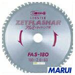 【FAS405】エビ ゼットフラッシャー (アルミ用) 405mm FAS405 【DIY】【工具のMARUI】