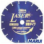 【SL305A254】エビ ダイヤモンドホイール NEWレザー(乾式) 305mm SL305A20 【DIY】【工具のMARUI】