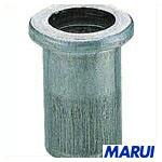 【NAK8M】エビ ナット(1000本入) Kタイプ アルミニウム 8-3.2 NAK8M 【DIY】【工具のMARUI】