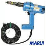 【EN410】エビ 電気ナッター EN410 【DIY】【工具のMARUI】
