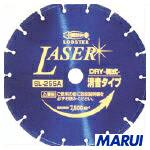 【SL180A】エビ ダイヤモンドホイール NEWレーザー(乾式) 180mm SL180A 【DIY】【工具のMARUI】