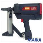 【GS638CA】MAX ガス式鋲打機ガスネイラ GS638CA 【DIY】【工具のMARUI】