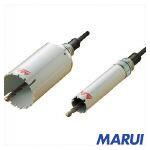 【MVC50】ハウスB.M マルチ兼用コアドリル MVC-50 【DIY】【工具のMARUI】
