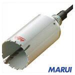 【MVC100】ハウスB.M マルチ兼用コアドリル MVC-100 【DIY】【工具のMARUI】