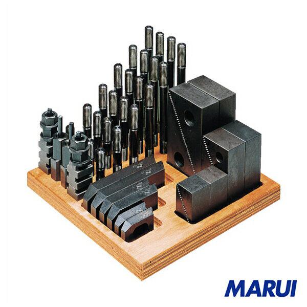 スーパーツール ステップクランプキット(M16、T溝巾18) 1S 【DIY】【工具のMARUI】