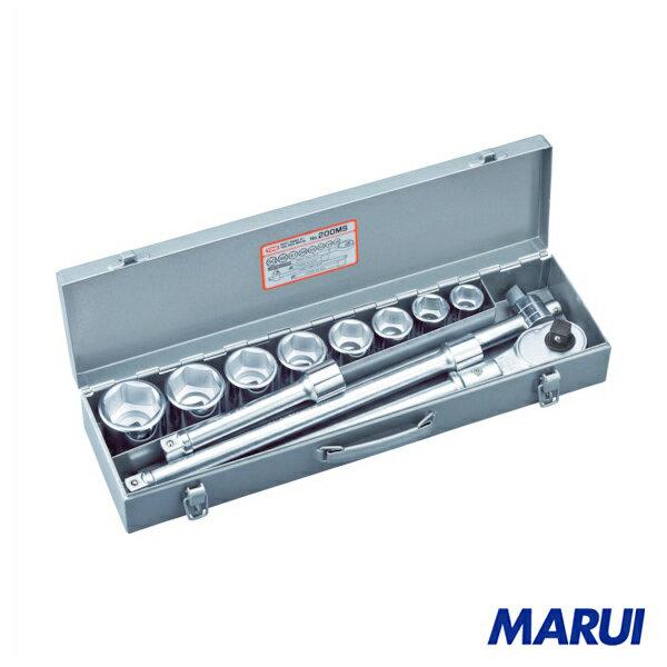 TONE ソケットレンチセット 1S 200MS 【DIY】【工具のMARUI】