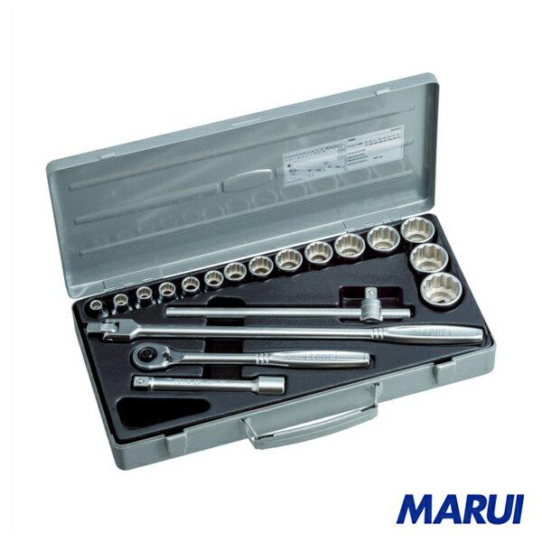 TONE ソケットレンチセット ISO 1S 260MISO 【DIY】【工具のMARUI】