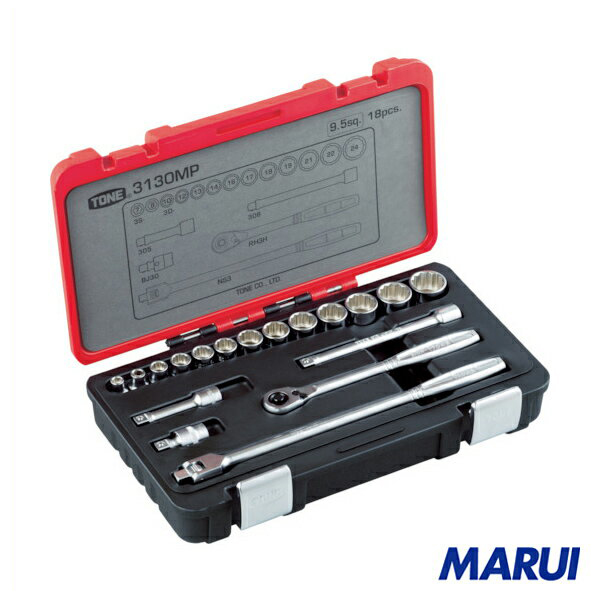 TONE ソケットレンチセット 1S 3130MP 【DIY】【工具のMARUI】