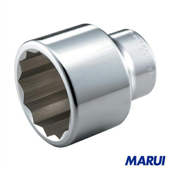 TONE ソケット(12角) 71mm 1個 8D-71 【DIY】【工具のMARUI】
