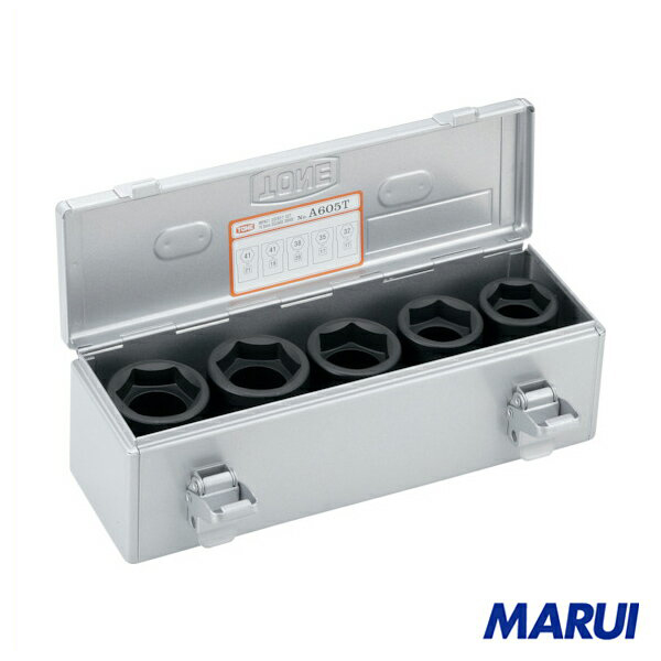 TONE ホイルナットコンビソケット 1S A605T 【DIY】【工具のMARUI】