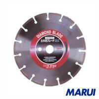 エビ ダイヤモンド土木用ブレード 10インチ 22パイ 1枚 AC1022 【DIY】【工具のMARUI】