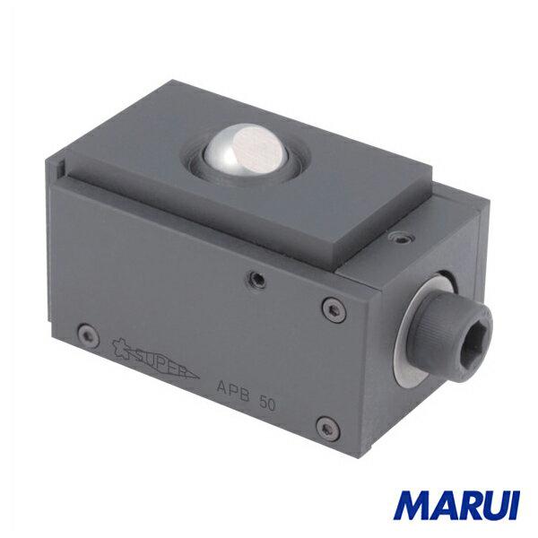 スーパー 水平調整ブロック(高さ:50~55)ニュータイプ 1個 APB50 【DIY】【工具のMARUI】