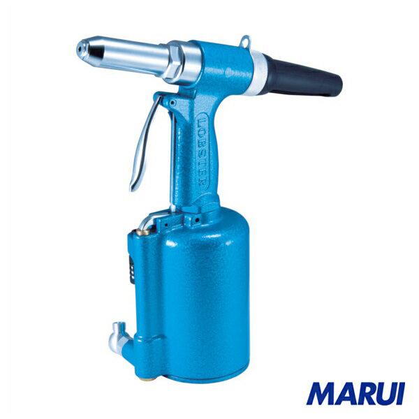 エビ エアーリベッター AR011HX 1台 【DIY】【工具のMARUI】