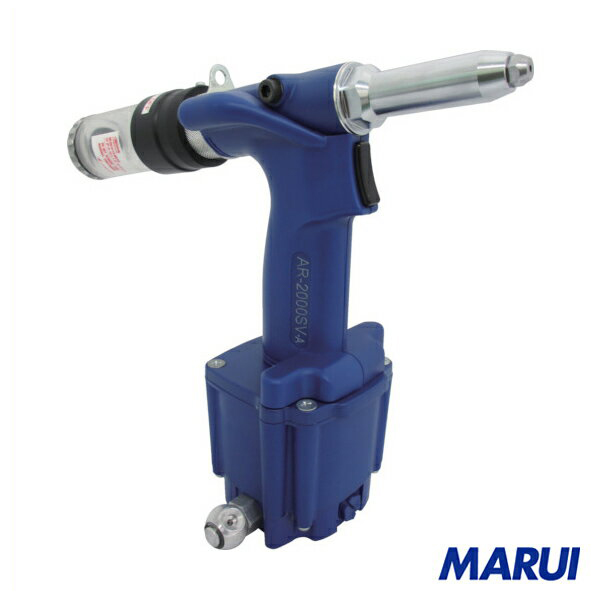 エビ リベッター吸引排出装置付 AR2000SV 1台 【DIY】【工具のMARUI】