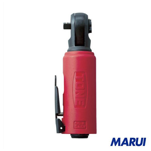 TONE スタビーエアーラチェットレンチ 1台 AR2100S 【DIY】【工具のMARUI】