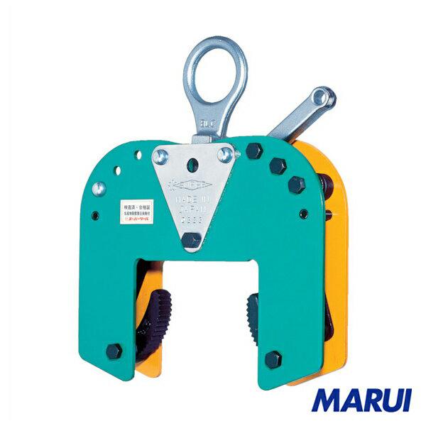 スーパー 木質梁専用吊クランプ 1台 【DIY】【工具のMARUI】