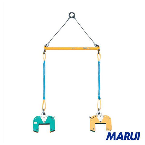 スーパー 木質梁専用吊クランプ天秤セット 1S 【DIY】【工具のMARUI】