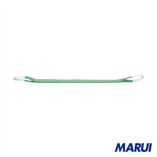 適度な幅があり、極めて安定性の高いベルトスリングです。 キトー ポリエスターベルトスリング ベルト幅100mm 3.2t 1本 BSL032-6 【DIY】【工具のMARUI】