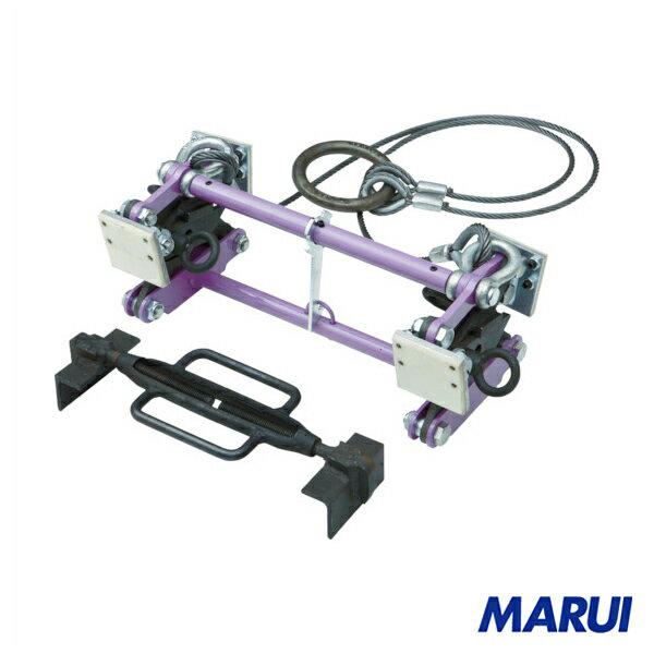 スーパー U字溝吊クランプ内張型(パッド式) 1台 【DIY】【工具のMARUI】