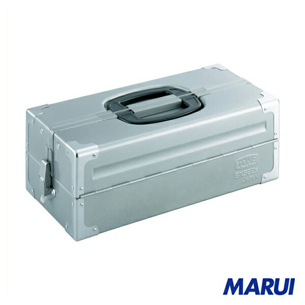TONE ツールケース(メタル) V形2段式 シルバー 1個 BX322SSV 【DIY】【工具のMARUI】