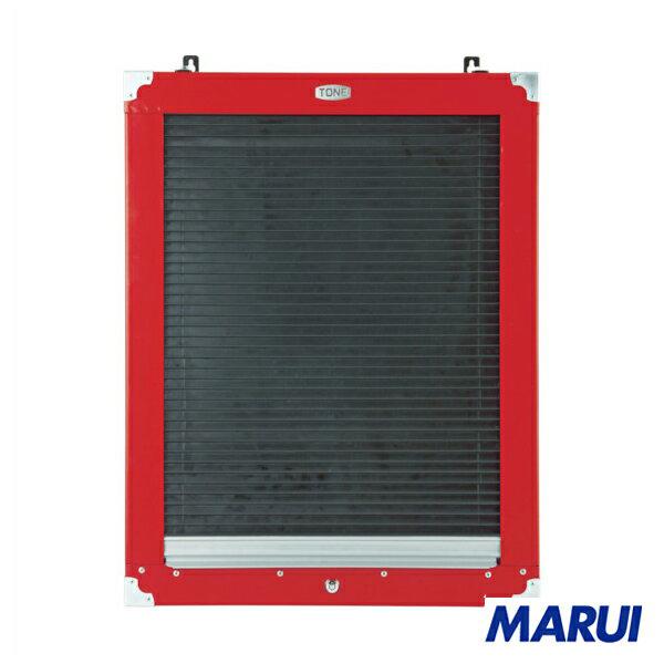 TONE シャッター付サービスボード(ハーフタイプ) 1S C50B 【DIY】【工具のMARUI】