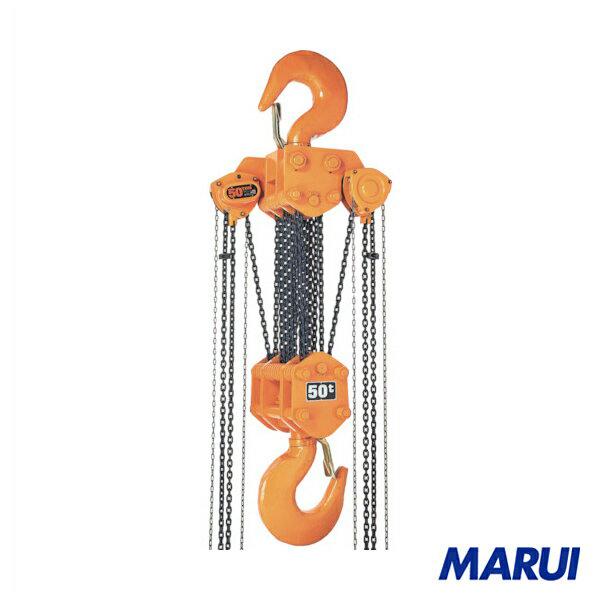 キトー マイティ チェーンブロック M3形 10tx3.5m 1台 CB100 【DIY】【工具のMARUI】