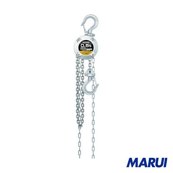 キトー チェーンブロック CX形 500kgx2.5m 1台 CX005 【DIY】【工具のMARUI】
