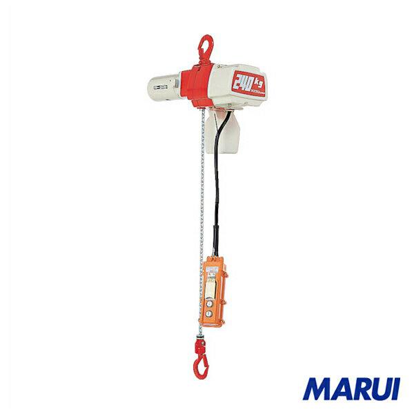 キトー セレクト 電気チェーンブロック 2速選択 100kg(SD)x3m 1台 ED10SD 【DIY】【工具のMARUI】