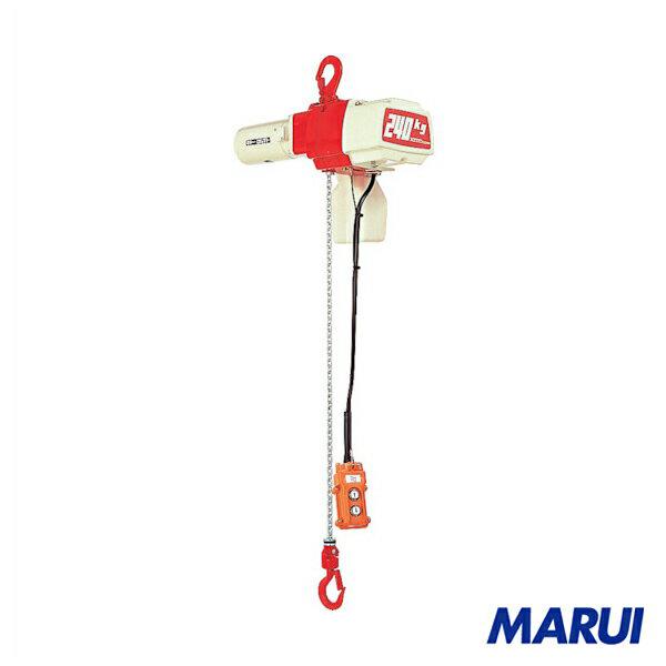 キトー セレクト 電気チェーンブロック 2速 240kg(ST)x3m 1台 ED24ST 【DIY】【工具のMARUI】