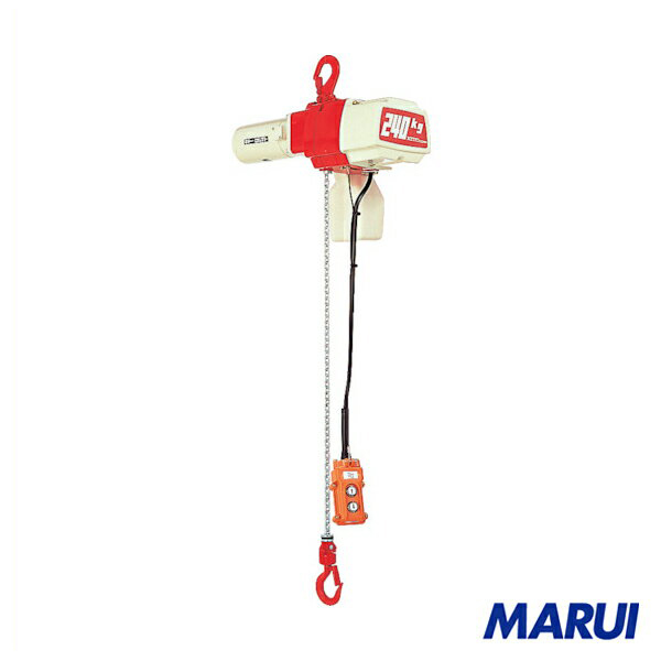キトー セレクト 電気チェーンブロック 1速 60kg(S)x15m 1台 EDH06S 【DIY】【工具のMARUI】