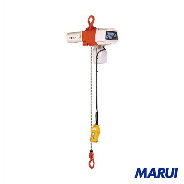 キトー セレクト電気チェーンブロック1速 単相200V 240kg(S)x3m 1台 EDX24S 【DIY】【工具のMARUI】