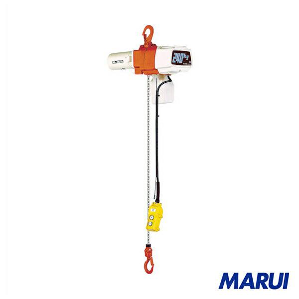 キトー セレクト電気チェーンブロック2速 単相200V240kg(ST)x3m 1台 【DIY】【工具のMARUI】
