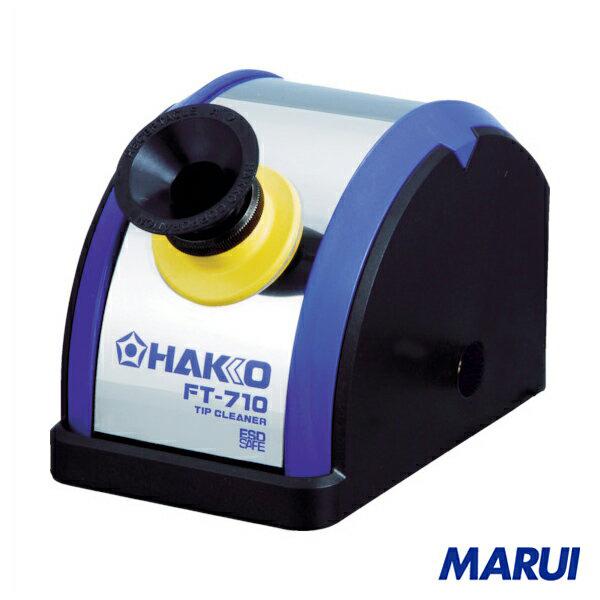 白光 ハッコーFT-710 100V レセプタクルB付 1個 【DIY】【工具のMARUI】