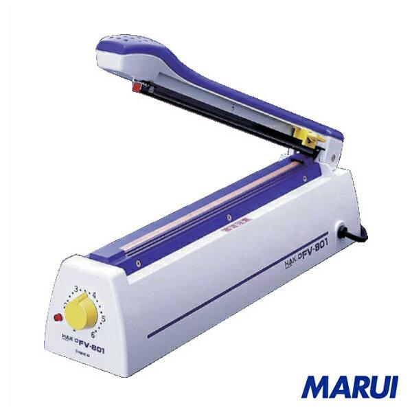 白光 ハッコーFV-801 100V 平型プラグ 1台 FV801-01 【DIY】【工具のMARUI】
