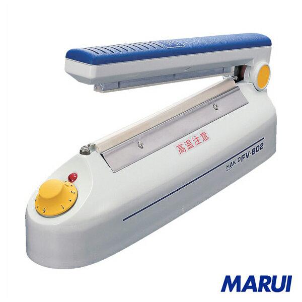白光 ハッコーFV-802 100V 平型プラグ 1台 FV802-01 【DIY】【工具のMARUI】