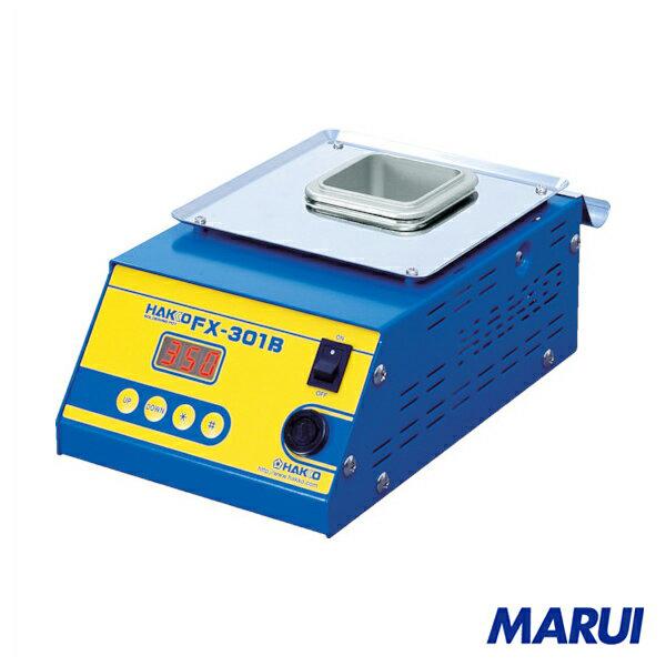 白光 ハッコーFX-301B 100V 2極接地プラグ 1台 【DIY】【工具のMARUI】