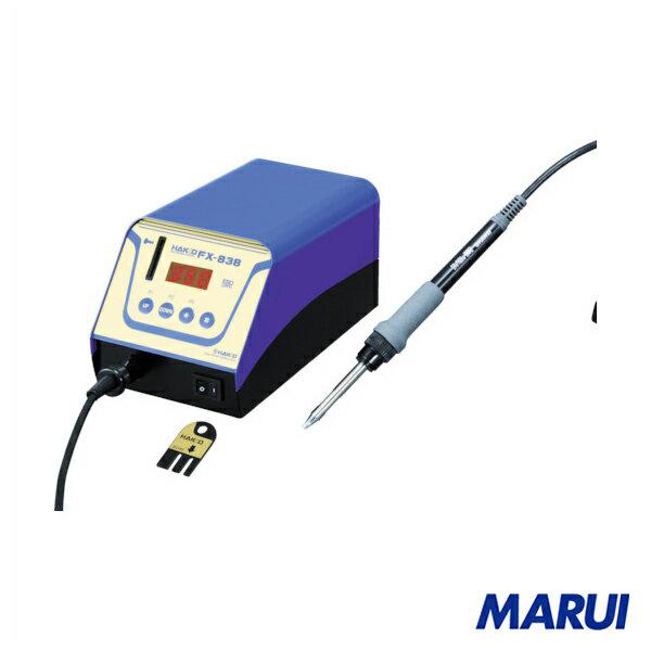白光 ハッコーFX-838 100V 2極接地プラグ 1台 FX838-01 【DIY】【工具のMARUI】