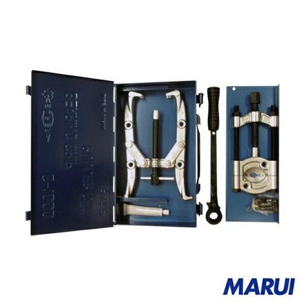 スーパー ベアリング・グリッププーラーセット 1S G-1000 【DIY】【工具のMARUI】
