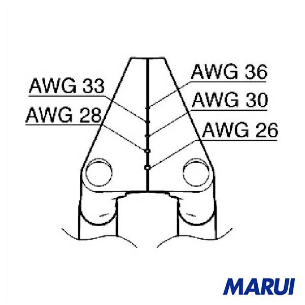 白光 ベント型ブレード 26-36AWG 1本 G2-1603 【DIY】【工具のMARUI】