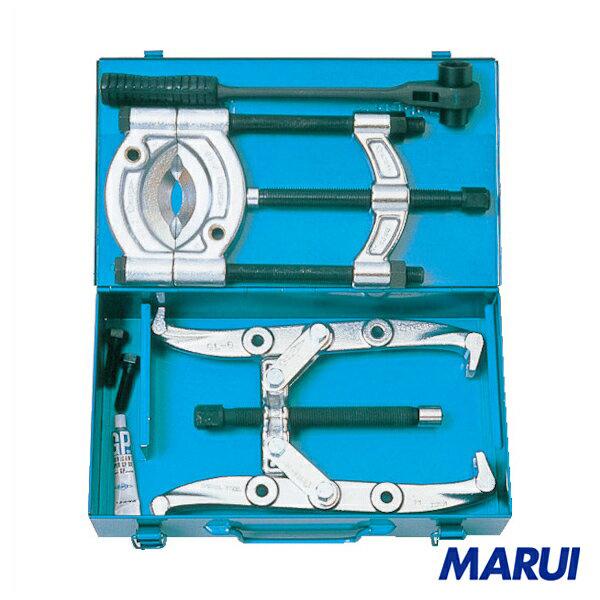 スーパー ベアリング・グリッププーラーセット 1S 【DIY】【工具のMARUI】