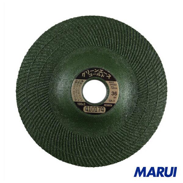 鮮明なグリーン色でステンレス鋼の研削 研磨に優れた威力を発揮します レヂボン グリーンエースゴールドGA3 100×3×15 36 GA1003-36 工具のMARUI DIY 国内正規品 25枚 ラッピング無料