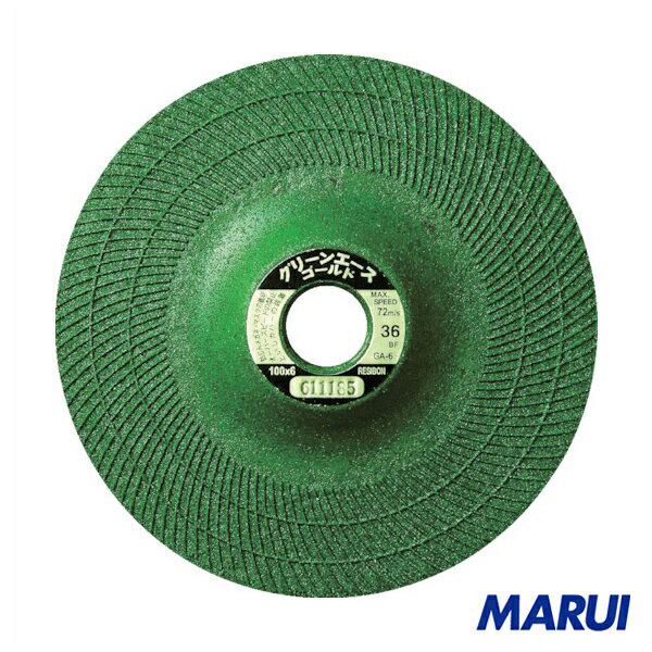 サービス 低振動 低騒音タイプ研削用です レヂボン グリーンエースゴールドGA6 100×6×15 25枚 DIY 36 工具のMARUI 永遠の定番モデル GA1006-36