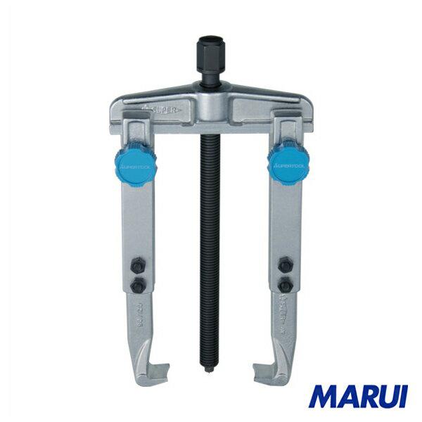 スーパー スライド式ギャープーラ(ロングタイプ)(爪の届く長さ:310) 1台 【DIY】【工具のMARUI】
