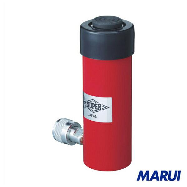 スーパー 油圧シリンダ(単動式) 1台 【DIY】【工具のMARUI】