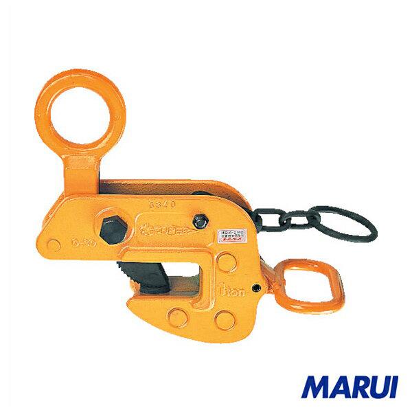 スーパー 横吊クランプ ロックハンドル式 細目仕様 1台 HLC0.5HN 【DIY】【工具のMARUI】