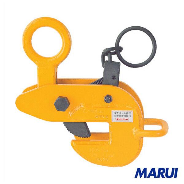 スーパー 横吊クランプ(ロックハンドル式・先割型) 1台 【DIY】【工具のMARUI】