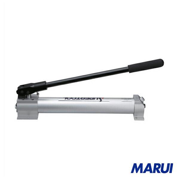スーパー アルミ製手動油圧ポンプ 1台 【DIY】【工具のMARUI】
