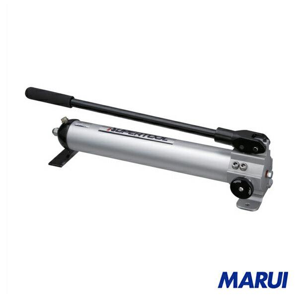 スーパー アルミ製手動油圧ポンプ 1台 HP500AN 【DIY】【工具のMARUI】