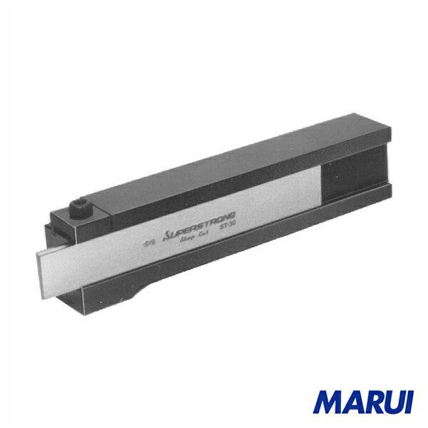 スーパーツール 切落しツールホルダー(バイト付) 1個 K20S 【DIY】【工具のMARUI】